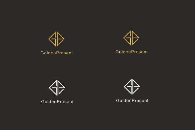 Разработаю логотип + подарок 105 - kwork.ru