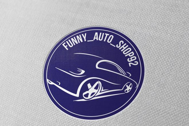 Сделаю логотип в круглой форме 90 - kwork.ru