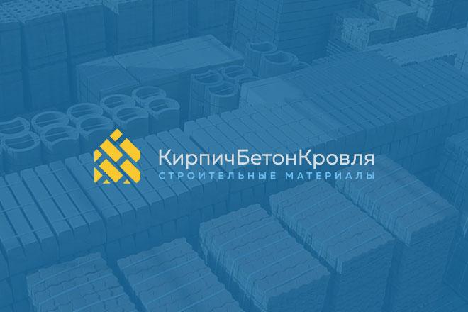 Дизайн вашего логотипа, исходники в подарок 38 - kwork.ru