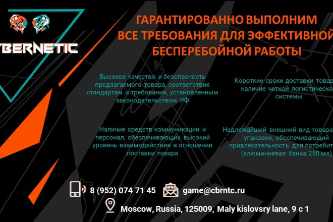 Разработка фирменного стиля 13 - kwork.ru