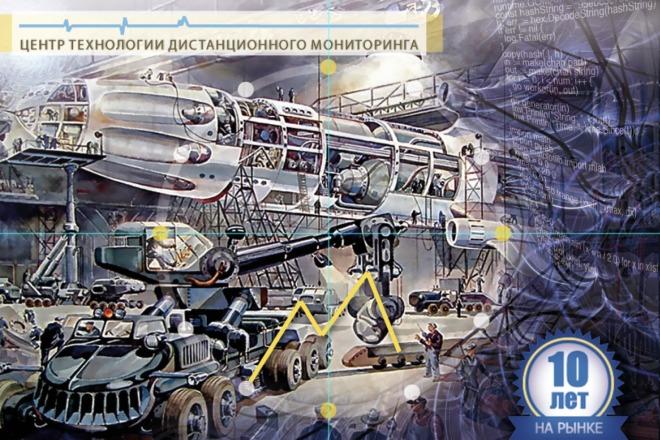 Квартальный или карманный календарь 2020 4 - kwork.ru