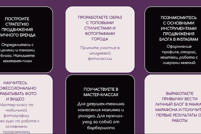 Создаю Лендинг на Тильде под ключ 46 - kwork.ru