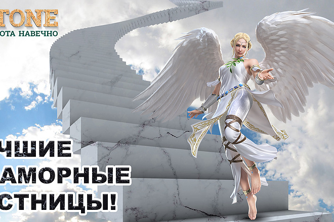 Работа в photoshop 69 - kwork.ru