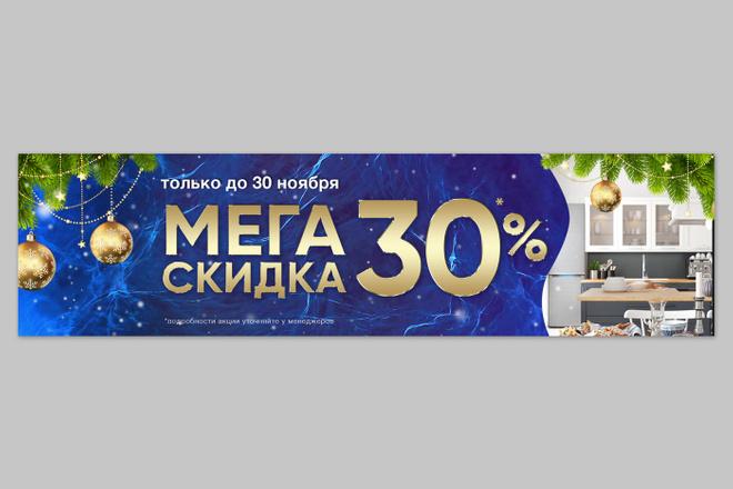 Разработаю дизайн листовки, флаера 16 - kwork.ru