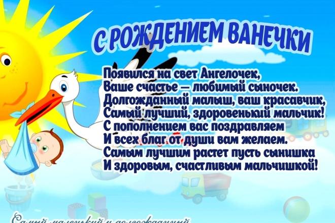 Дизайн метрики и плаката на выписку 2 - kwork.ru
