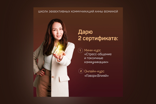 Сделаю качественный баннер 38 - kwork.ru