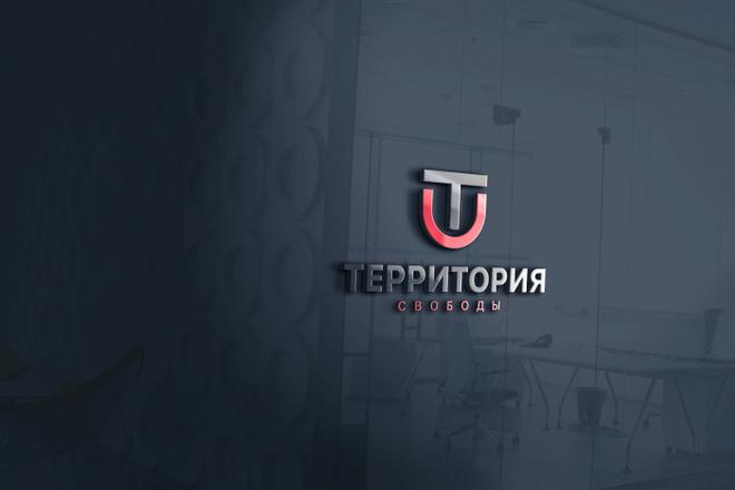 Создам качественный логотип 26 - kwork.ru