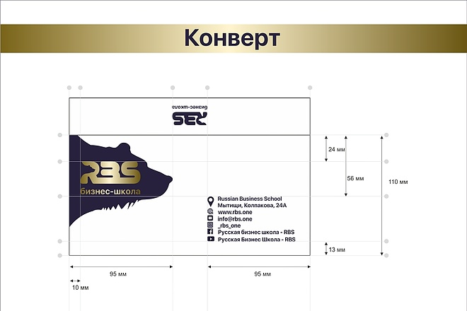 Разработка brand book 22 - kwork.ru