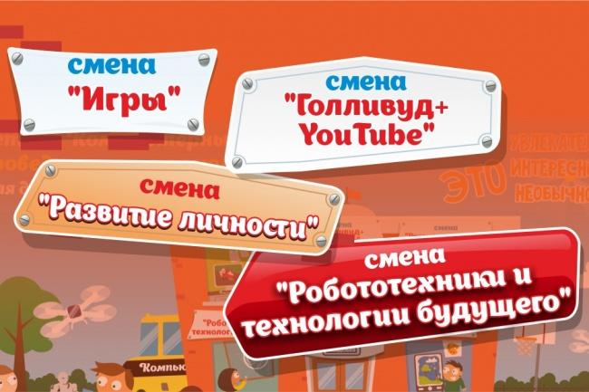 Вектор 34 - kwork.ru