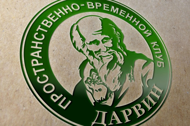 Вектор 30 - kwork.ru