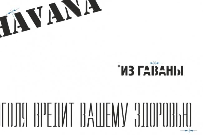 Вектор 29 - kwork.ru