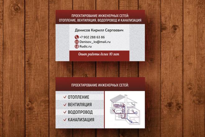 3 варианта дизайна визитки 64 - kwork.ru