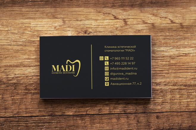 3 варианта дизайна визитки 58 - kwork.ru