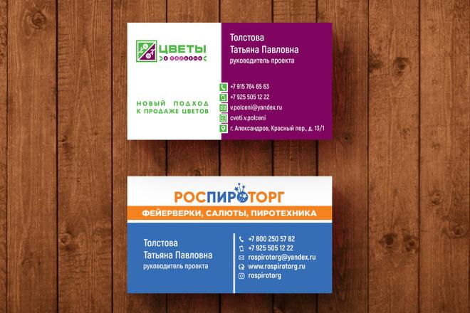 3 варианта дизайна визитки 57 - kwork.ru
