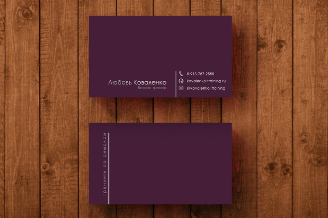 3 варианта дизайна визитки 60 - kwork.ru