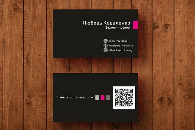 3 варианта дизайна визитки 59 - kwork.ru