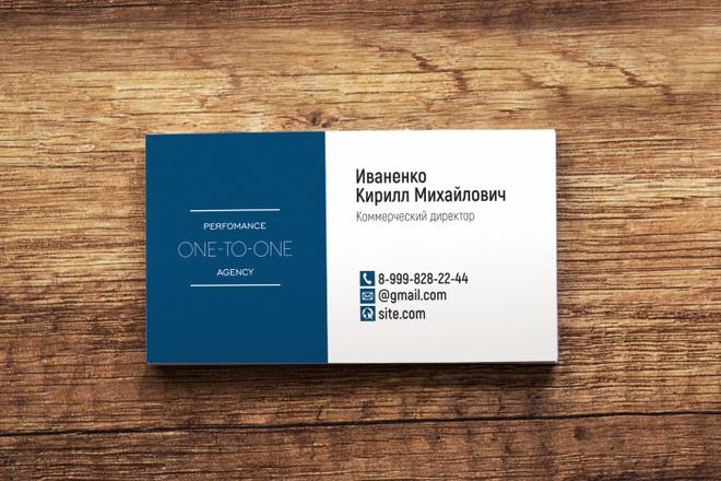 3 варианта дизайна визитки 56 - kwork.ru