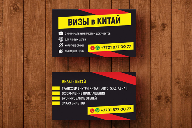 3 варианта дизайна визитки 55 - kwork.ru