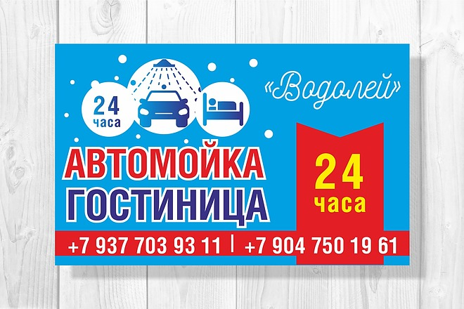 Разработаю макеты для наружной рекламы 12 - kwork.ru