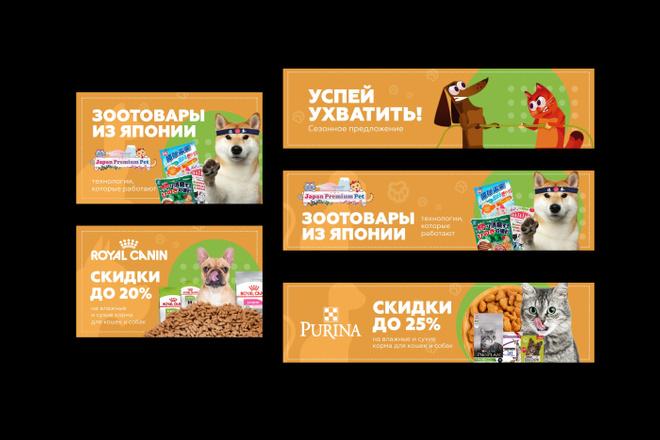 Изготовление дизайна листовки, флаера 2 - kwork.ru