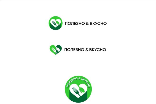 Логотип 83 - kwork.ru