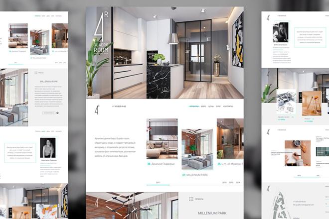 WEB дизайн страницы сайта 2 - kwork.ru