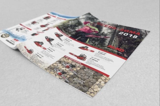 Дизайн листовки или флаера 1 - kwork.ru