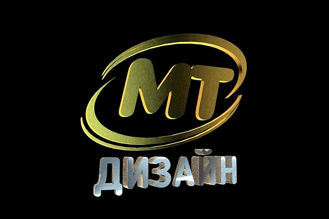 Логотип новый, креатив готовый 121 - kwork.ru