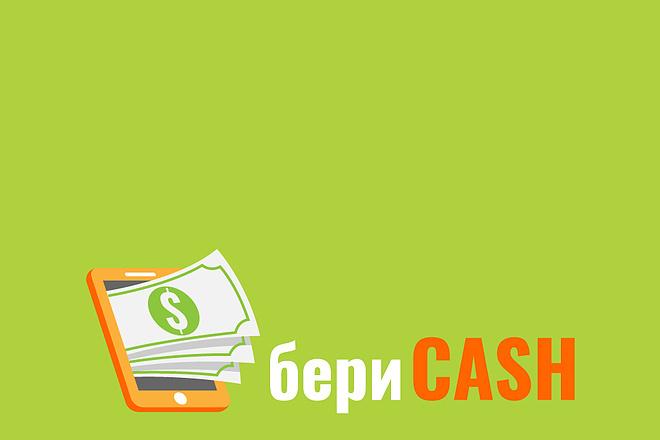 Разработаю логотип в 3 вариантах + визуализация в подарок 9 - kwork.ru