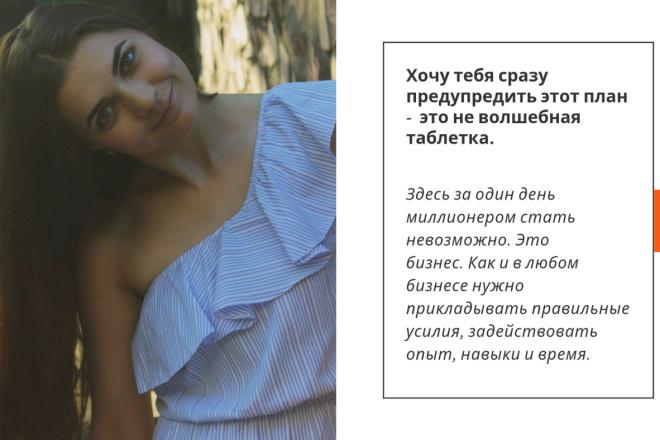 Стильный дизайн презентации 373 - kwork.ru