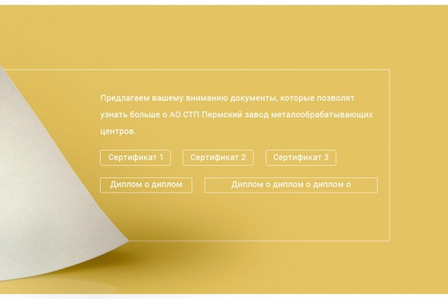 Дизайн сайта PSD 37 - kwork.ru