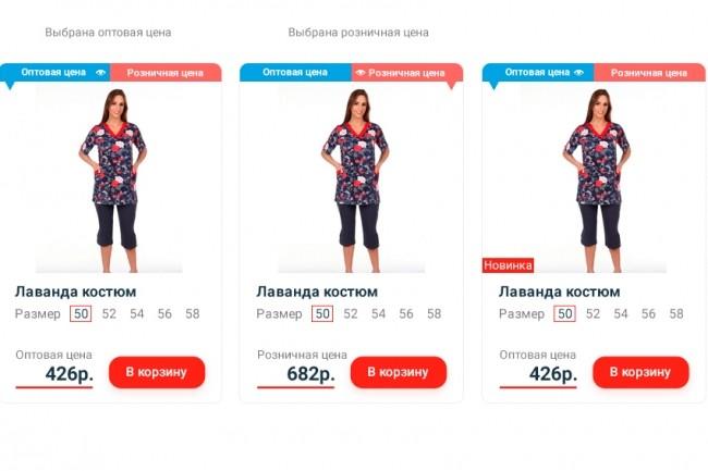 Дизайн сайта PSD 33 - kwork.ru