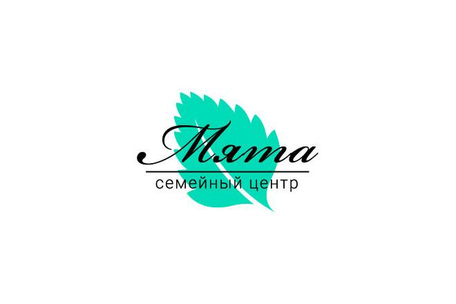 Дизайн вашего логотипа, исходники в подарок 91 - kwork.ru