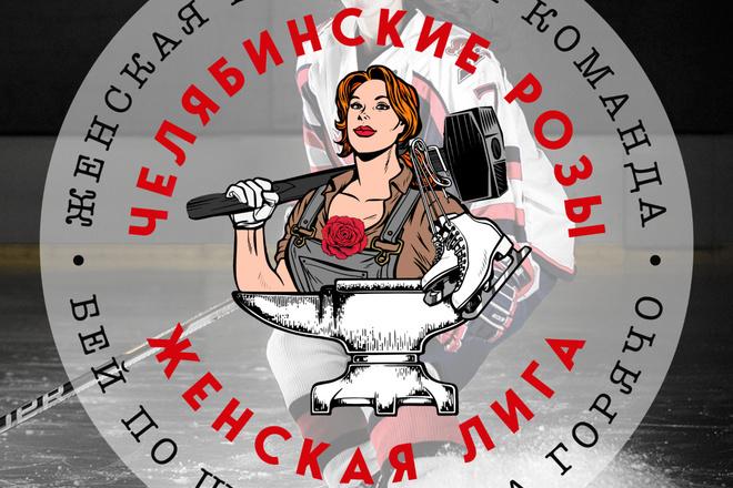 Винтажный или Ретро логотип 25 - kwork.ru