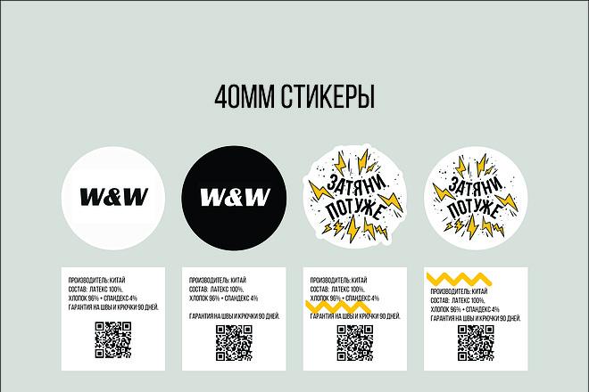 Стикеры 3 - kwork.ru