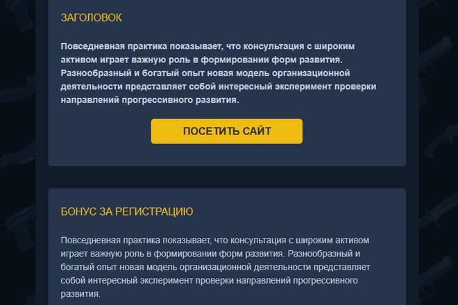 Сделаю адаптивную верстку HTML письма для e-mail рассылок 9 - kwork.ru