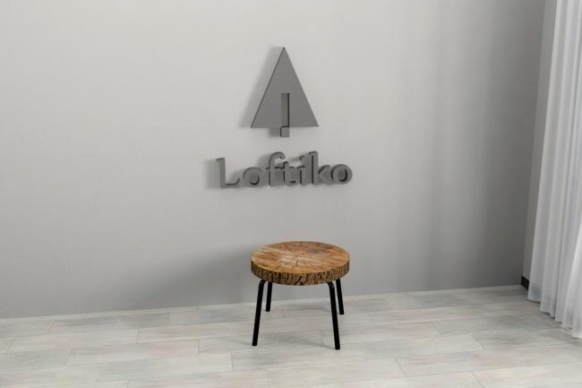 Визуализация мебели, предметная, в интерьере 70 - kwork.ru