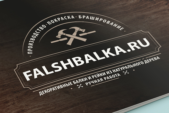 Логотип новый, креатив готовый 126 - kwork.ru