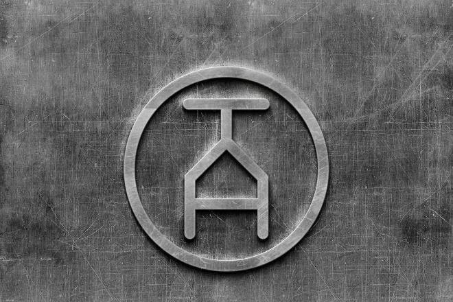 Логотип новый, креатив готовый 125 - kwork.ru
