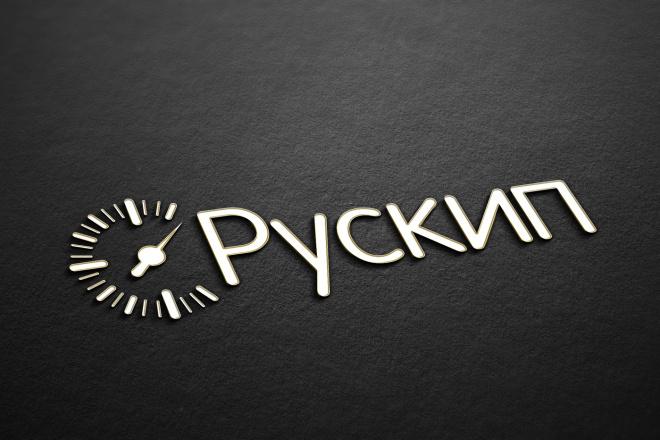 Логотип новый, креатив готовый 119 - kwork.ru
