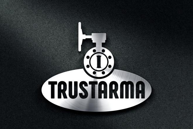 Логотип новый, креатив готовый 117 - kwork.ru