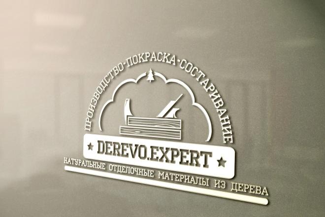 Логотип новый, креатив готовый 114 - kwork.ru