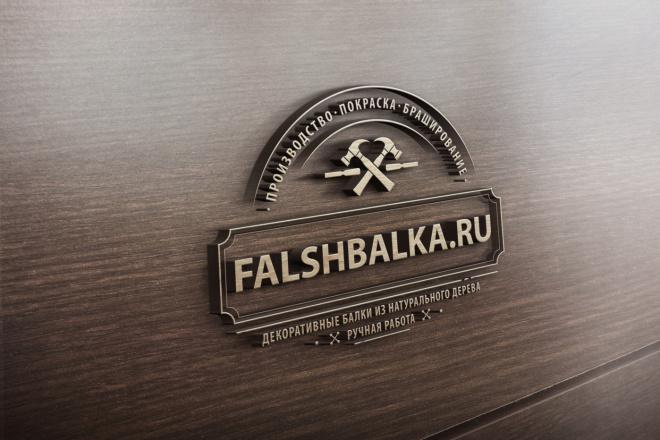 Логотип новый, креатив готовый 110 - kwork.ru