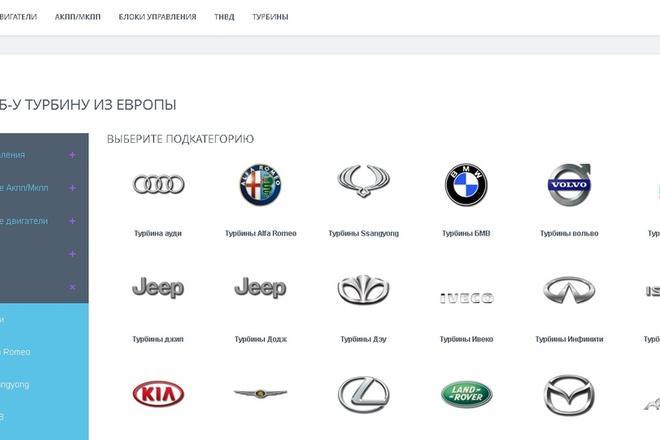 Магазин Opencart Ocstore 2.3 под Ключ 2 - kwork.ru