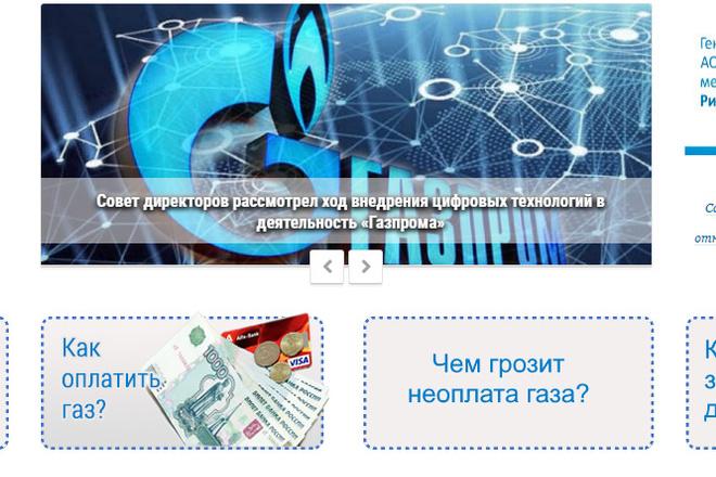 Доработка верстки и адаптация под мобильные устройства 1 - kwork.ru