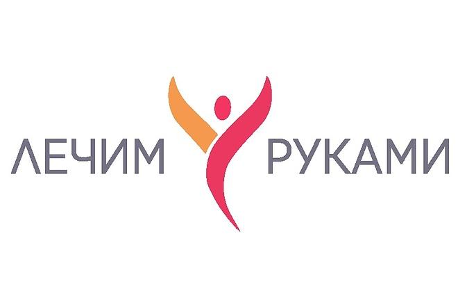 Разработаем Ваш уникальный и красивый логотип 4 - kwork.ru
