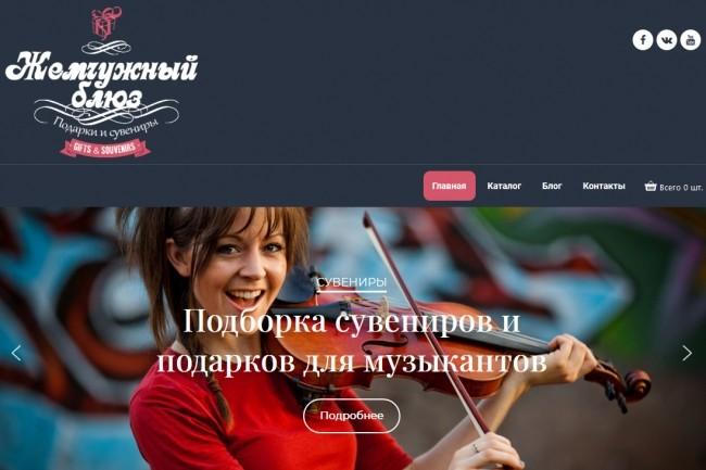 Создание сайта любой сложности 14 - kwork.ru