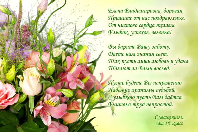 Открытка 2 - kwork.ru