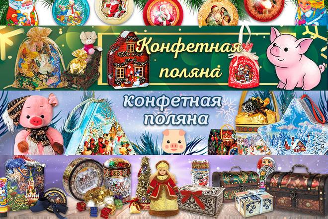 Рисунки и иллюстрации 25 - kwork.ru
