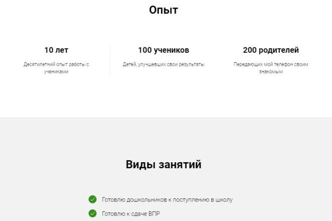 Создам сайт на CMS Joomla 6 - kwork.ru